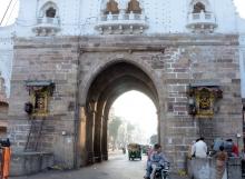 LEhripura-gate