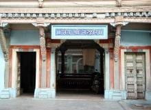 Narsinhji-Temple