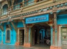 Narsinhji-temple-sarkarda