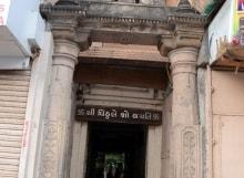 Vithhalmandir-3